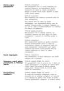 página del Bosch HMT35M653 5