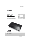 Sony BDP-S4100 side 1