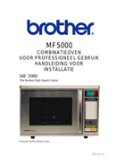 Brother MF5000 side 1