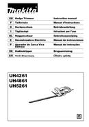 Makita UH4861 side 1