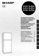 Sharp SJ-D55J side 1
