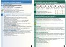 Bosch CoMaxx 7 WTW84161 - E page 5