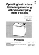 Panasonic SD-251 page 1
