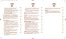 Douwe Egberts Excellent 10SN De luxe Seite 5