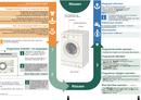 página del Bosch Maxx 7 VarioPerfect 4