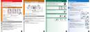 Bosch 2 Classixx WAB28262 pagină 1