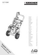 Kärcher G 7.10 M sivu 1