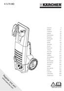 Kärcher K 5.79 MD T250 sivu 1