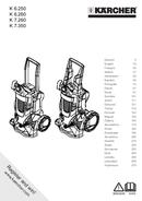Kärcher K 6.250 EU страница 1