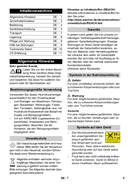 Kärcher K 7.260 страница 5