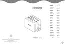Kenwood TTM025 side 1
