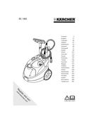 Kärcher SC 1402 sivu 1