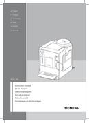 Pagina 1 del Siemens EQ.5 TE503201RW