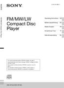 Sony CDX-GT40U side 1