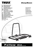 Thule EasyBase 949 страница 1