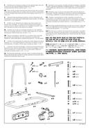 Thule EasyBase 949 страница 3
