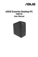 Asus Essentio CM1831 sivu 1
