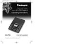 Panasonic KX-TM150 page 1