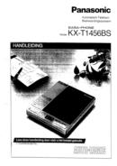 Panasonic KX-T1456BS page 1