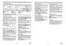 Fagor SFE-920CE side 2