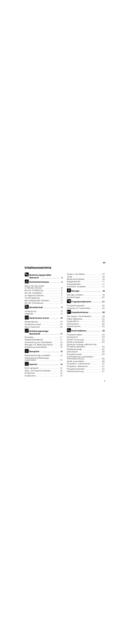 página del Bosch SMV86P20 3