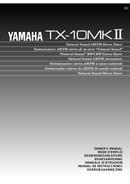 Yamaha TX-10MKII sivu 1