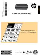 HP Deskjet 3055A side 1