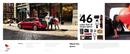 Volkswagen Golf (2013) Seite 5