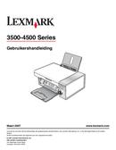 Lexmark X4530 side 1