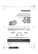 Panasonic HC-V110 page 1