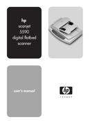 HP ScanJet 5590 side 1