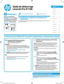 HP LaserJet Pro P1102 side 3