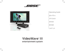 Bose VideoWave III page 1