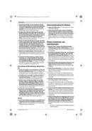 página del Bosch UNEO 4