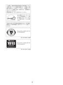 Sony SDM-S75AR page 2