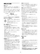 Sony SDM-HX75 side 4