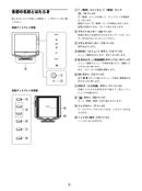 Sony SDM-HX75 side 5