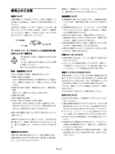 Sony SDM-G96X page 4