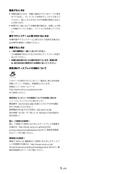 Sony SDM-G96X page 5