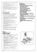 Thule Euroway 945 sivu 5