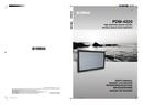 Yamaha PDM-4220 sivu 1
