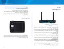 Cisco Linksys E1200 kytkennät