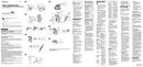Sony WM-GX788 side 1