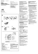 Sony WM-FX290 side 1