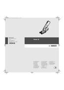 Bosch Rotak 32 Ergoflex pagina 1