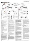 Lenovo 04W3948 sivu 1
