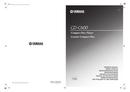 Yamaha CD-C600 page 1