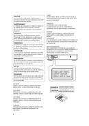Yamaha CD-S300 sivu 2