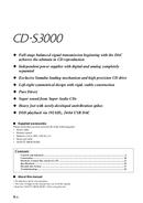 Yamaha CD-S3000 page 4