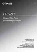 Yamaha CD-S700 sivu 1